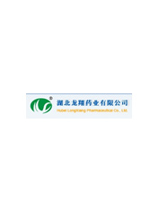 Hebei Longxiang Pharmaceutical Co., Ltd